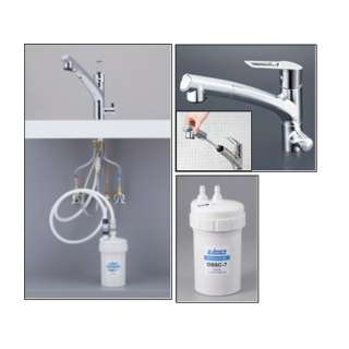 キッツマイクロフィルター ビルトイン浄水器 OSSES7