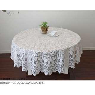 撥水加工テーブルクロス(円形 直径150cm/オフホワイト)