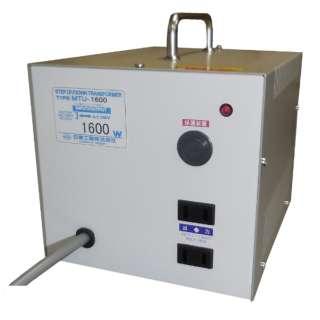 MTU-1600 変圧器