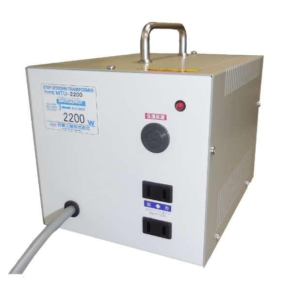 MTU-2200 変圧器