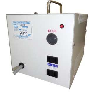 TU-2000 変圧器