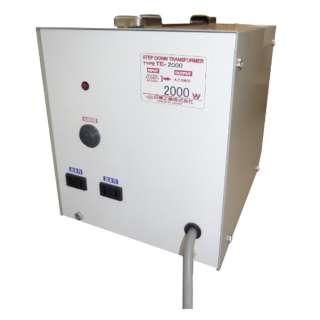 TE-2000 変圧器