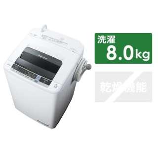 NW-80C-W 全自動洗濯機 白い約束 ピュアホワイト [洗濯8.0kg /乾燥機能無 /上開き]