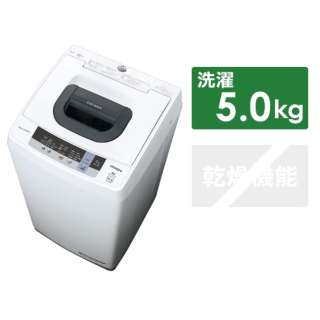 NW-50C-W 全自動洗濯機 ピュアホワイト [洗濯5.0kg /乾燥機能無 /上開き]