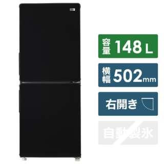 冷蔵庫 Global Series ブラック JR-NF148B-K [2ドア /右開きタイプ /148L] [冷凍室 54L]