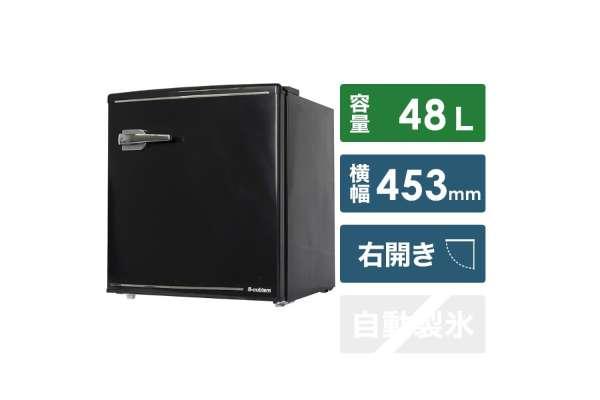 小型冷蔵庫のおすすめ9選【2019】ASTAGE WRD1048