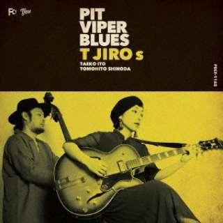 T字路s/ PIT VIPER BLUES 【CD】