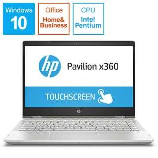 Pav x360 Convert 14-cd0122TU OHB ノートパソコン ミネラルシルバー 5DB15PA-AAAH [14.0型 /intel Pentium /SSD:256GB /メモリ:4GB /2018年11月モデル]