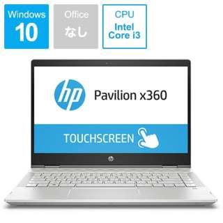 Pav x360 Convert 14-cd0123TU ノートパソコン ミネラルシルバー 5EA32PA-AAAF [14.0型 /intel Core i3 /SSD:256GB /メモリ:4GB /2018年11月モデル]