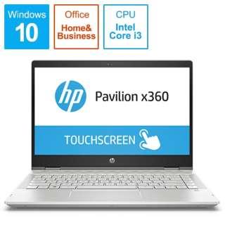 Pav x360 Convert 14-cd0123TU OHB ノートパソコン ミネラルシルバー 5EA32PA-AAAG [14.0型 /intel Core i3 /SSD:256GB /メモリ:4GB /2018年11月モデル]