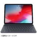 11インチiPad Pro用Smart Keyboard Folio - 日本語 (JIS) MU8G2J/A MU8G2J/A【iPad Pro 11inch(第1世代)対応】