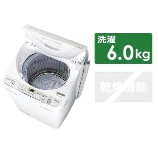 ES-GE6C-W 全自動洗濯機 ホワイト系 [洗濯6.0kg /乾燥機能無 /上開き]