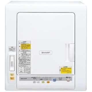 KD-60C-W 衣類乾燥機 ホワイト系 [乾燥容量6.0kg]