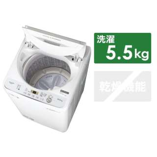ES-GE5C-W 全自動洗濯機 ホワイト系 [洗濯5.5kg /乾燥機能無 /上開き]