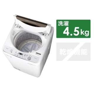 ES-GE4C-T 全自動洗濯機 ブラウン系 [洗濯4.5kg /乾燥機能無 /上開き]