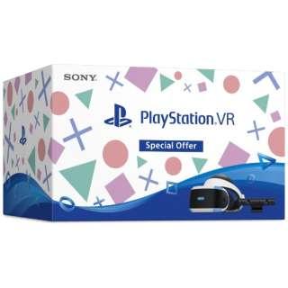 PlayStation VR Special Offer PlayStation Camera 同梱版 CUHJ-16007