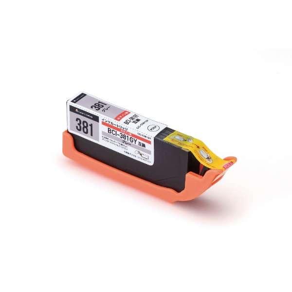CC-C381GY 互換プリンターインク キヤノン用 グレー