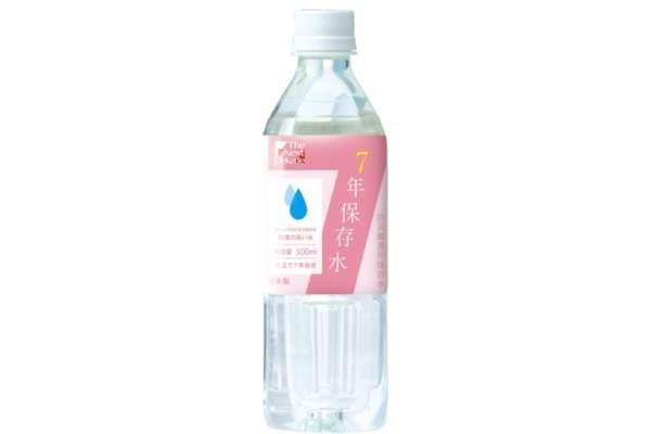 グリーンケミー「7年保存水(500ml)」