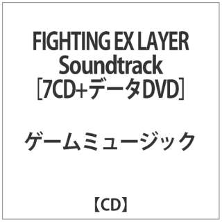 ゲームミュージック:FIGHTING EX LAYER Soundtracks DVD付 【CD】