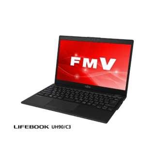FMVU90C3B ノートパソコン LIFEBOOK UH90/C3 ピクトブラック [13.3型 /intel Core i7 /SSD:256GB /メモリ:8GB /2018年11月モデル]
