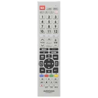 東芝 レグザ専用テレビリモコン AV-R340N-T