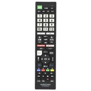 ソニー ブラビア専用テレビリモコン AV-R340N-SO