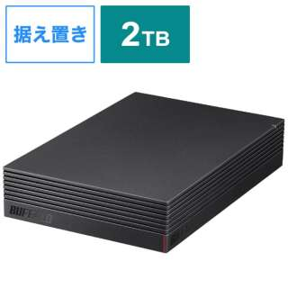 HD-LDS2.0U3-BA 外付けHDD ブラック [据え置き型 /2TB]