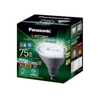 LDR4N-W/HB7 LED電球 ハイビーム電球タイプ ホワイト [E26 /昼白色 /1個 /75W相当 /ビームランプ形 /下方向タイプ]