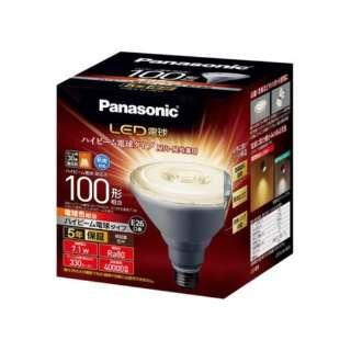 LDR7L-W/HB10 LED電球 ハイビーム電球タイプ ホワイト [E26 /電球色 /1個 /100W相当 /ビームランプ形 /下方向タイプ]