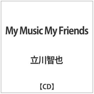立川智也:My MusicMy Friends 【CD】