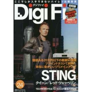 DigiFi 24 DVD付