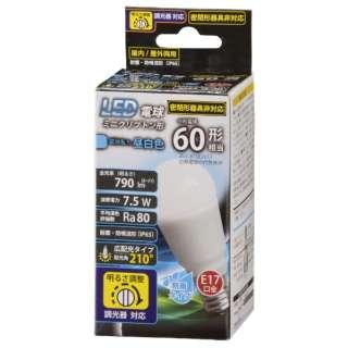 LDA8N-G-E17/D H11 LED電球 防雨タイプ ミニクリプトン形 ホワイト [E17 /昼白色 /1個 /60W相当 /一般電球形 /広配光タイプ]
