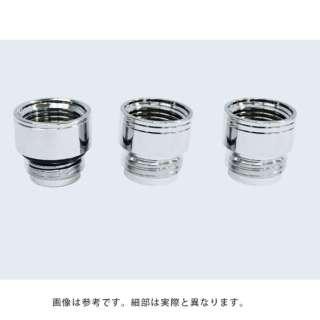 ユーフォリアO2 ハンドシャワー用Oリング(TOTO、KAKUDAI、SANEI用(バランス釜以外))【GP001】