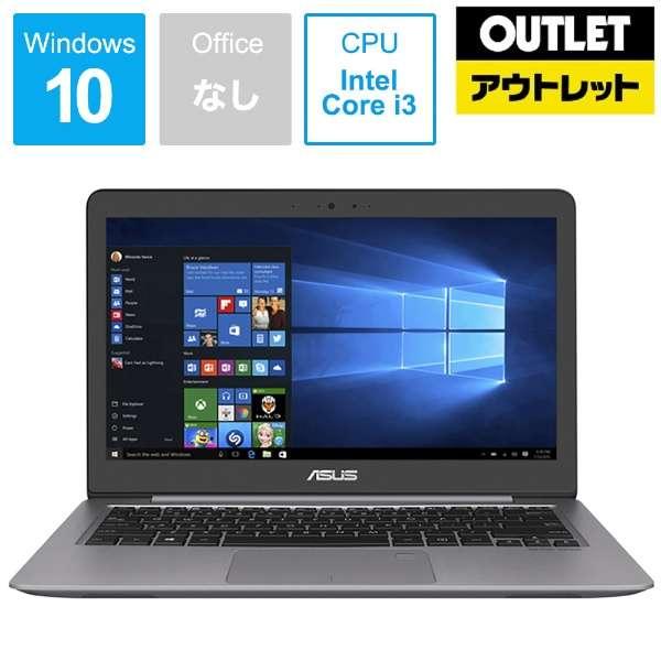 【アウトレット品】 13.3型ノートPC [Core i3・HDD 500GB・メモリ 8GB] ASUS  BX310UAFC1001T 【生産完了品】