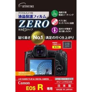 液晶保護フィルムZERO(キヤノン EOS R専用) E-7368