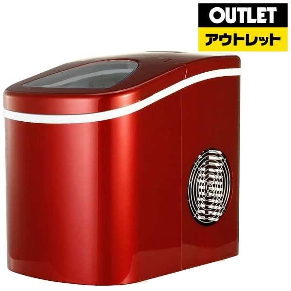 【アウトレット品】 高速製氷機 405-imcn01-red レッド 【外装不良品】
