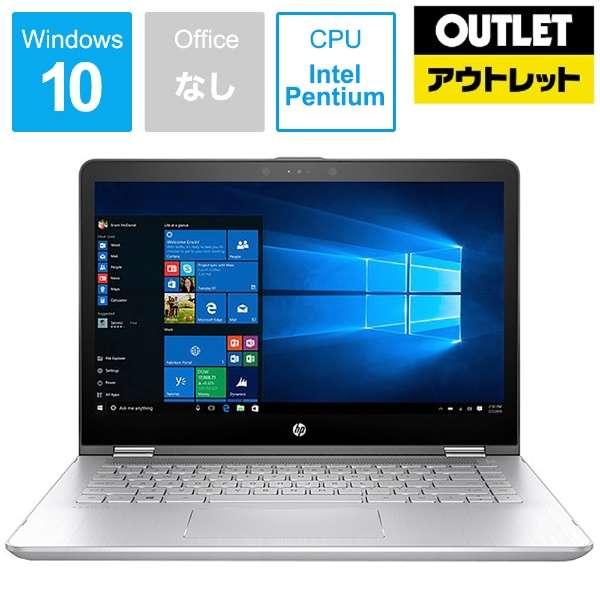 【アウトレット品】 14.0型ノートPC [Pentium・SSD 256GB ・メモリ 4GB] HP  5DB15PAAAAE 【数量限定品】