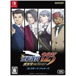逆転裁判123 成歩堂セレクション コレクターズ・パッケージ 【Switch】
