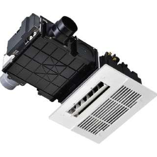 【要見積り】 浴室暖房乾燥機 天井埋込型 スタンダードタイプ 2室換気対応 RBHC338K2P