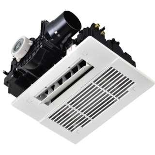 【要見積り】 浴室暖房乾燥機 天井埋込型 スタンダードタイプ 1室換気対応 RBHC338K1P