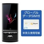 〔通訳機:カメラ翻訳・オフライン・2G/3G/4G/Bluetooth/Wi-Fi対応〕 Mayumi 3 グローバルデータSIM付き MU-001-03B ブラック