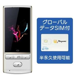 〔通訳機:カメラ翻訳・オフライン・2G/3G/4G/Bluetooth/Wi-Fi対応〕 Mayumi 3 グローバルデータSIM付き MU-001-03W ホワイト