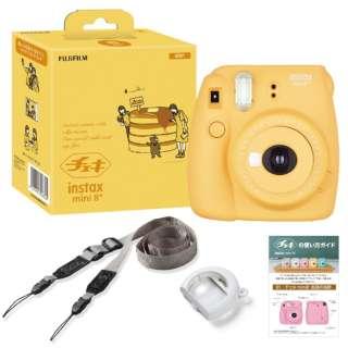 インスタントカメラ 『チェキ』 instax mini 8+(プラス) 純正ショルダーストラップ付 ハニ―