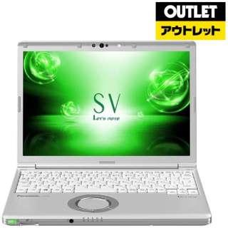 【アウトレット品】 12.1型ノートPC[Win10 Pro・Core i5・SSD 256GB・メモリ 8GB・Office] Let's note  CF-SV7HDWQR シルバー 【生産完了品】