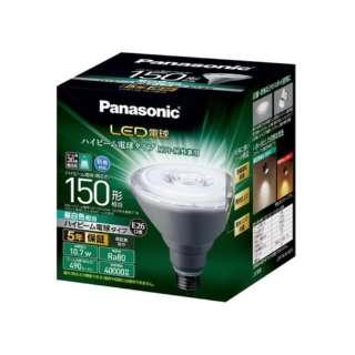 LDR11N-W/HB15 LED電球 ハイビーム電球タイプ ホワイト [E26 /昼白色 /1個 /150W相当 /ビームランプ形 /下方向タイプ]
