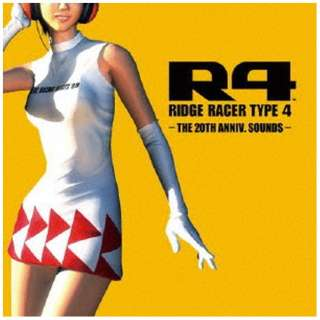 (ゲーム・ミュージック)/ R4 -THE 20TH ANNIV. SOUNDS- 【CD】
