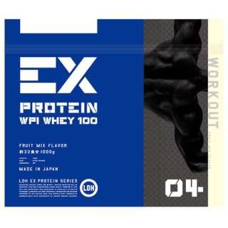 ホエイプロテイン EX-WORKOUT(フルーツミックス風味/1kg)【33食分】