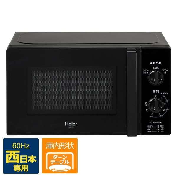 Jm 17h 60 K Microwave Oven Haier Joy