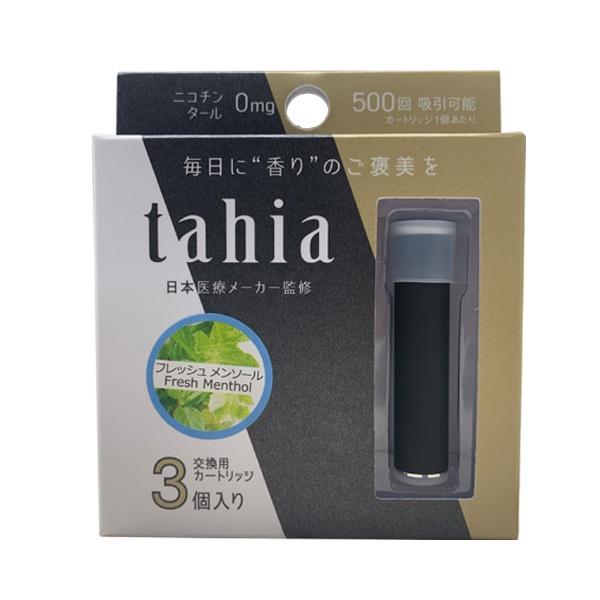 電子たばこ tahia(タヒア) 交換用カートリッジ(フレッシュメンソール) 3本入り CR-FRM01