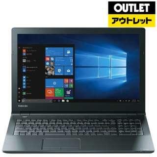 【アウトレット品】 15.6型 ノートPC[Win10 Pro・Core i5・500GB・メモリ4GB]  dynabook B55  PB55DEAD4RAAD11 【数量限定品】